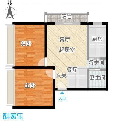 佳诚长安集83平米两室两厅户型CC