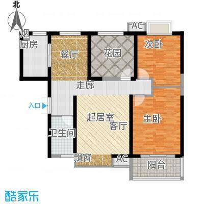 �灞一号A户型2+1室2厅1卫户型2室2厅1卫