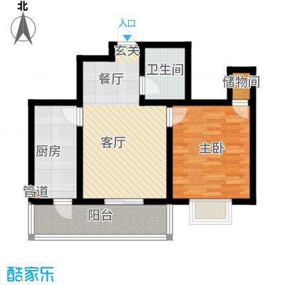 富水一方74.27㎡一室二厅一卫户型