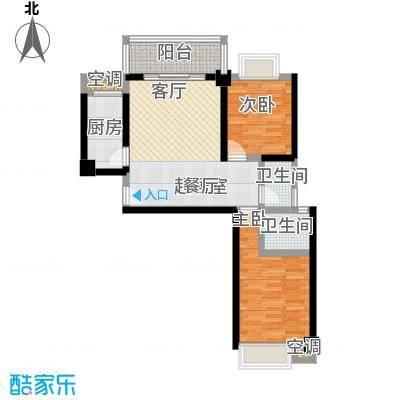 龙泉华庭86.20㎡B3 2房2厅2卫户型
