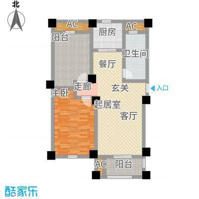 伟业迎春世家82.00㎡1+1房2厅1卫户型1室2厅1卫-T
