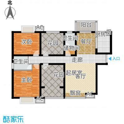 �灞一号127.77㎡B户型 2+2房两厅两卫 南北双户内花园 客厅落地窗 送20.25平户型