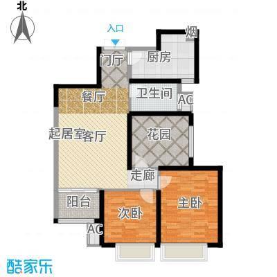 �灞一号88.09㎡C户型 2+1房两厅一卫 室内花园 全南向设计 送10.49平户型