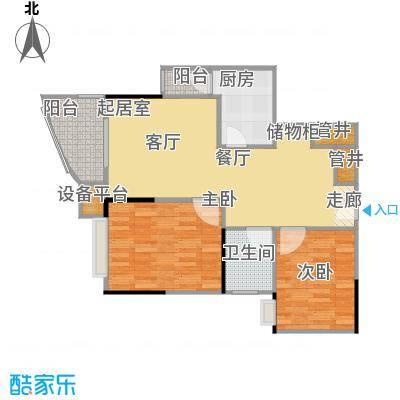 爱家星河国际80.00㎡91.21-91.84户型