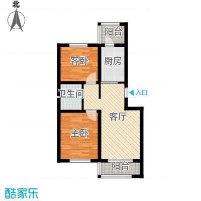天津未来城75.39㎡H户型2室1厅1卫