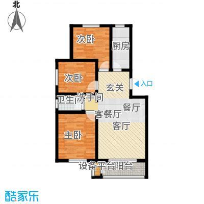 天津未来城99.40㎡R1户型3室2厅1卫