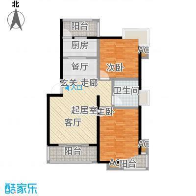 幸福时光两房两厅98平米户型