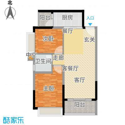 恒大绿洲94.27㎡3号楼两室两厅一卫户型2室2厅1卫