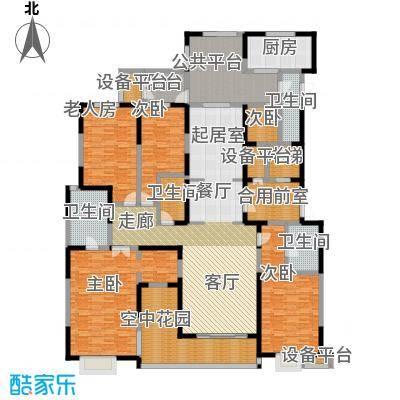 自在山C户型4室3厅1卫