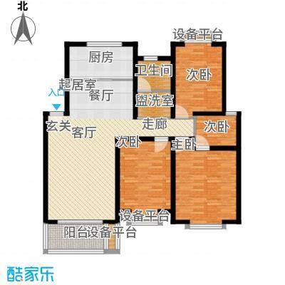 珍贝金鼎国际125.20㎡3室2厅2卫