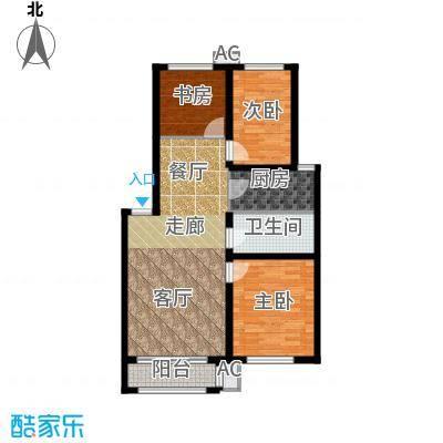 北国奥林匹克花园89.67㎡H户型 2室2厅1卫户型2室2厅1卫