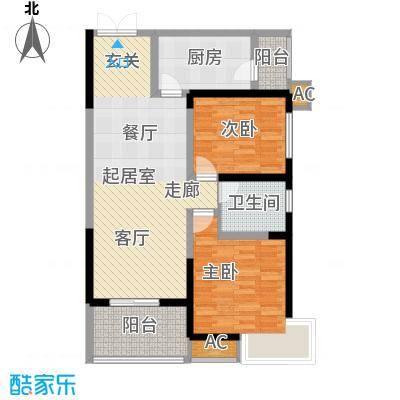 恒基碧翠锦华86.50㎡B1户型2室2厅1卫1厨户型2室2厅1卫