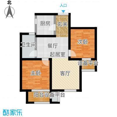泰丰�林90.11㎡A3户型2室2厅1卫