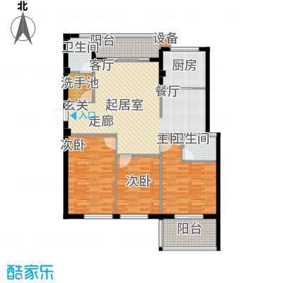京华观邸118.28㎡8-11号楼 2号户型 三室两厅二卫户型