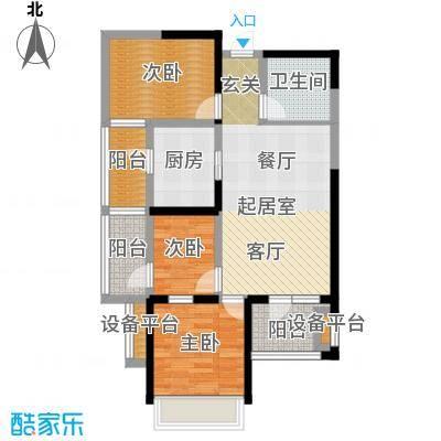 星耀五洲87.49㎡C2-c'三室二厅一卫户型