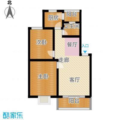 5#A型:2房2厅1卫