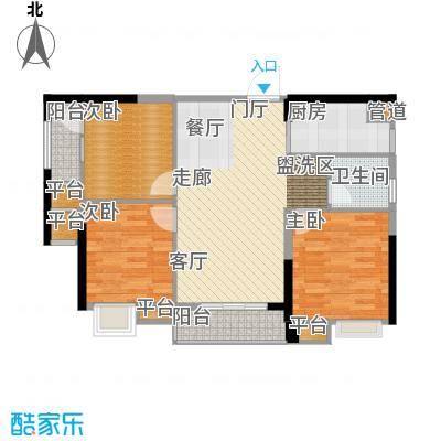 ECO城97.00㎡B户型:约97㎡户型3室2厅1卫