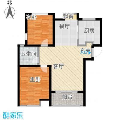 中国铁建・明山秀水88.42㎡C1户型2室2厅1卫
