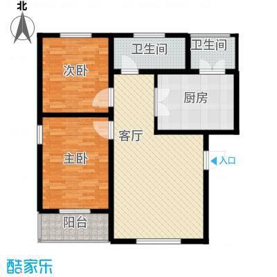 天津未来城95.67㎡E户型2室1厅1卫