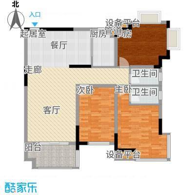 铭欣华府三房两厅130平米户型