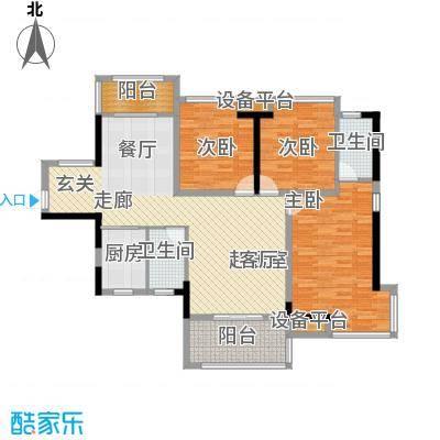 铭欣华府三房两厅两卫125平米户型