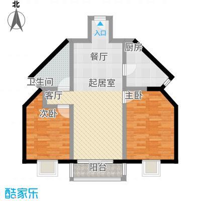 伊顿玫瑰公寓E户型 两室两厅一卫户型
