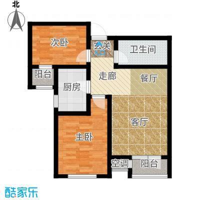 海泰海港花园92.79㎡24~27层 02/03户型2室2厅1卫