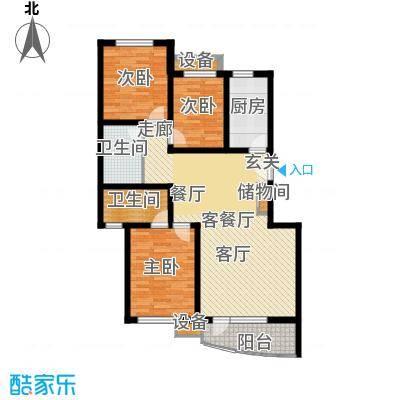 东湖庄园120.30㎡蓝色C大调户型三室两厅两卫户型3室2厅2卫