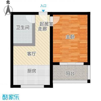 吉隆公寓48.28㎡E一室一厅一卫户型1室1厅1卫