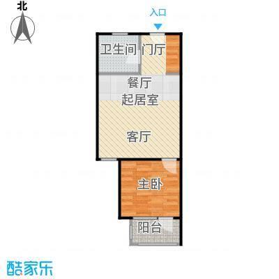 中海紫御公馆60.00㎡盛装馨舍户型1室1厅1卫