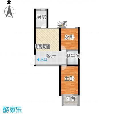 维多利亚夏郡90.50㎡20号楼B1 两室两厅一卫户型2室2厅1卫
