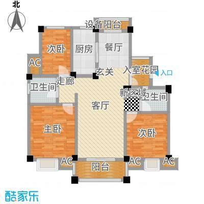 鸿地凰庭110.00㎡B11户型3室2厅2卫S