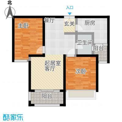 舜奥华府两室两厅一厨一卫B2户型图户型2室2厅1卫