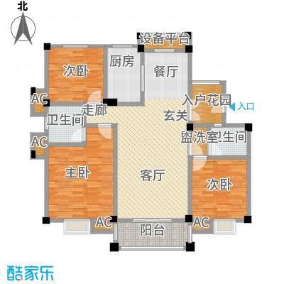 鸿地凰庭118.00㎡B3户型3室2厅2卫S