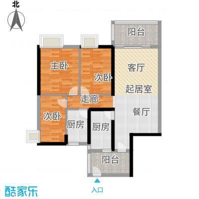 珠江嘉园90.00㎡10栋A梯05单元户型3室2厨