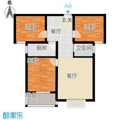 博雅A区97.42㎡L户型三室两厅一卫户型3室2厅1卫