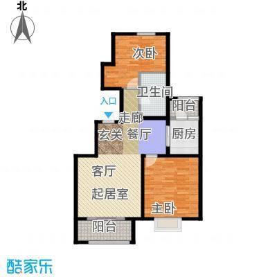君悦花苑95.00㎡高层B2户型2室2厅1卫