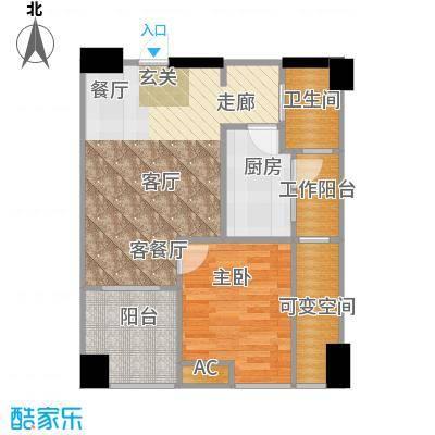 AIP中航・国际交流中心57.57㎡B2户型一室两厅一卫户型1室2厅1卫