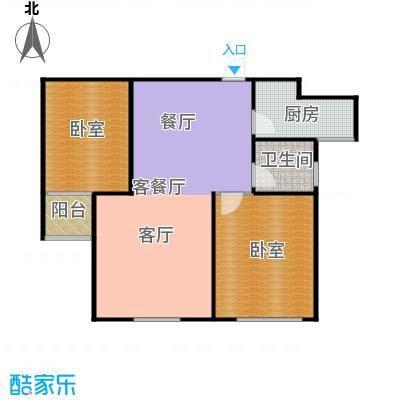 城发花园88.82㎡户型E2-9层户型2室2厅1卫