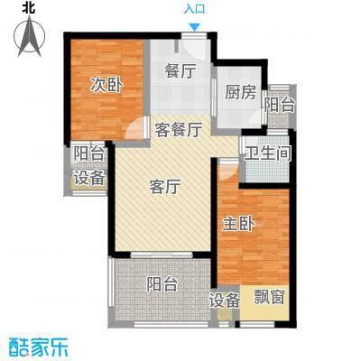 绿地国际生态城90.00㎡A2 两室两厅一卫户型2室2厅1卫