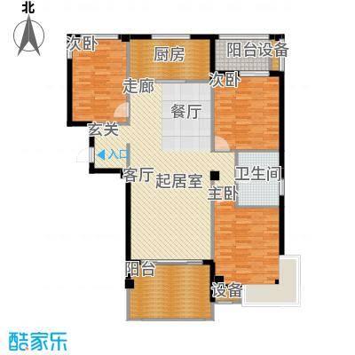 京华观邸130.96㎡7号楼 1号户型 三室两厅一卫户型