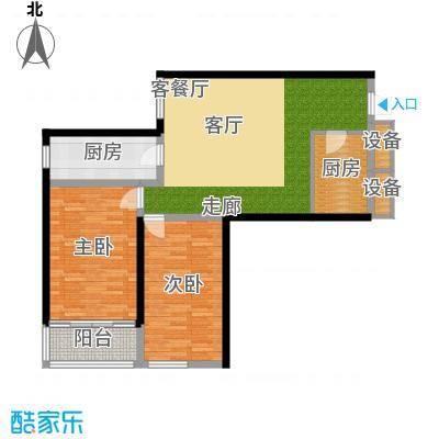 翰林雅居91.64㎡两室两厅一卫户型