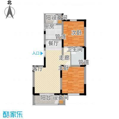 格调竹境96.00㎡二室一厅一卫户型2室1厅1卫