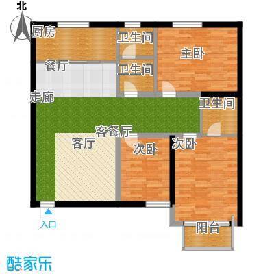 翰林雅居117.39㎡三室两厅两卫户型