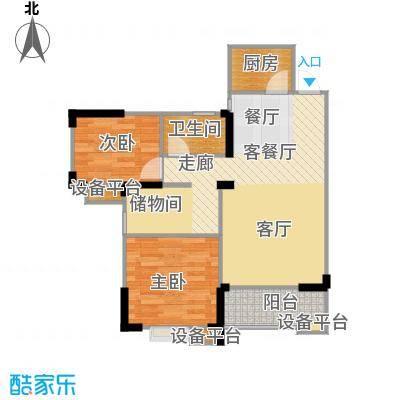 阳光花园84.00㎡B1户型 5号楼户型2室2厅1卫