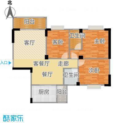 阳光花园112.00㎡A\'户型 6、7号楼户型3室2厅2卫