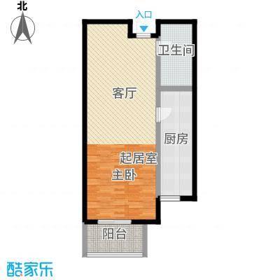 文津花园70.00㎡B-2户型一室一厅一卫户型1室1厅1卫
