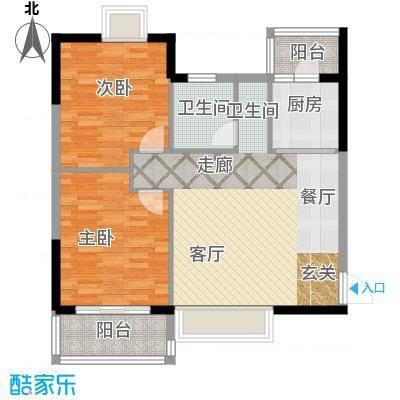 瑞�国际公馆89.10㎡1号楼D户型2室2厅1卫