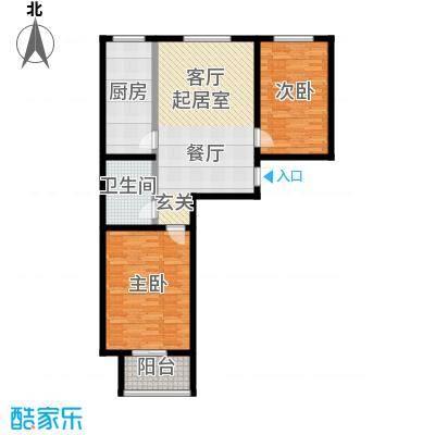 文津花园96.00㎡D-1户型两室两厅一卫户型2室2厅1卫