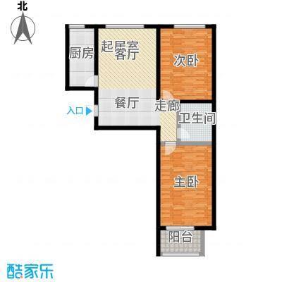 文津花园99.00㎡L-3户型两室两厅一卫户型2室2厅1卫